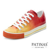 【PATINAS】小牛皮休閒鞋 – 夕照