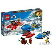 樂高積木樂高城市組60176激流追擊LEGOCity積木玩具xw