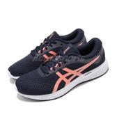 Asics 慢跑鞋 Patriot 11 藍 粉紅 女鞋 基本款 運動鞋 【ACS】 1012A484400