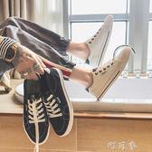 夏季韓版潮流男鞋百搭休閒帆布板鞋男士港風潮鞋布鞋透氣 盯目家