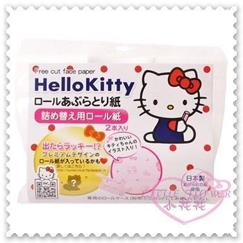 ♥小花花日本精品♥Hello Kitty 吸油面紙補充包臉部清潔大臉愛心蝴蝶結2入組日本製56751000