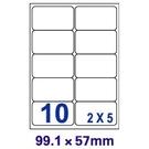 【奇奇文具】裕德Unistar US4268 99.1×57mm 10格 A4 三合一 電腦標籤(1盒100張)