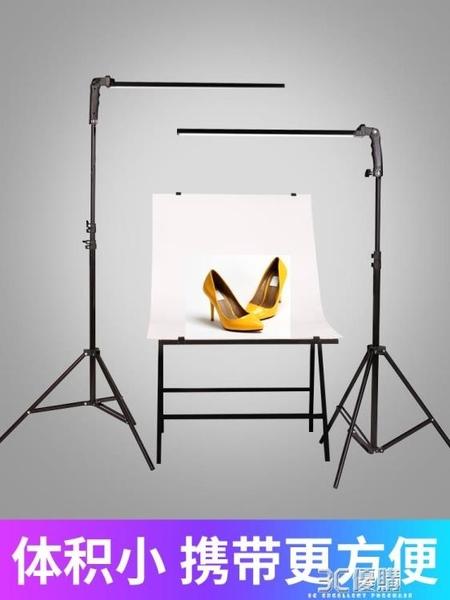 康森led攝影棚套裝條形攝影燈室內常亮打光燈人像產品拍照攝補光燈小型調光便 3CHM