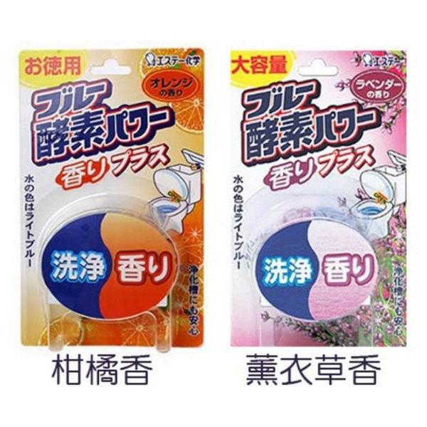 日本 雞仔牌 馬桶用酵素 清潔芳香錠 兩款任選(120g)◎花町愛漂亮◎YN