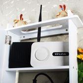 簡單日子無線路由器收納盒支架子壁掛網線盒