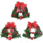 【摩達客】聖誕布偶樹藤花圈對組(一組兩入)(三選二隨機出貨)