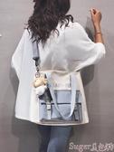 帆布包 帆布包女斜背包大容量森系新款韓版ins潮日系學生百搭簡約側背包 suger