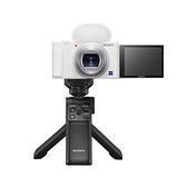【南紡購物中心】SONY ZV-1數位相機輕影音手持握把組合 晨曦白 公司貨