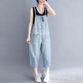 背帶牛仔九分褲女夏季2020新款胖妹妹韓版大碼寬鬆減齡吊帶連體褲『蜜桃時尚』
