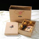 生日禮盒禮物盒子大小號包裝盒簡約