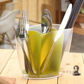 筷籠 簡約家用筷子筒塑料叉勺子架創意廚房筷子籠餐具桶筷桶瀝水筷子盒 5色