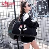 旅行包女手提短途旅游登機包正韓大容量輕便行李袋運動健身包男潮