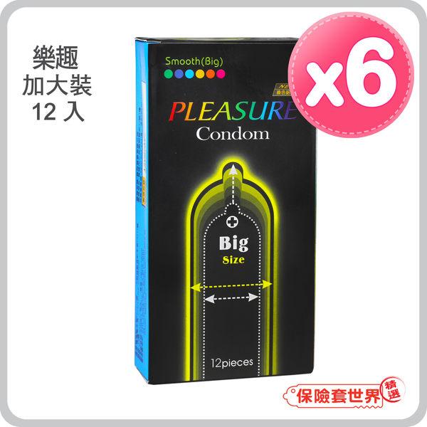 ★每盒$180★【保險套世界精選】Pleasure. 加大裝保險套(12入X6盒)