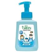 綠的抗菌潔手慕斯-海洋泡泡500ml【愛買】