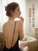 韓版冰絲女士睡衣女春秋性感吊帶薄款夏季家居服日系少女生睡裙