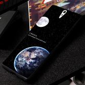 Sony Xperia C5 Ultra E5553 手機殼 硬殼 地球月球 心的距離