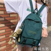 ins風書包女韓版ulzzang高中背包學生初中百搭新款時尚雙肩包 初語生活