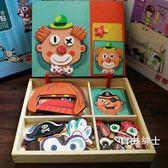 (百貨週年慶)拼圖兒童玩具1-3-6周歲男孩女孩寶寶早教幼兒益智拼拼樂積木