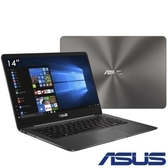 ASUS UX430 14吋窄邊框筆電 石英灰 (UX430UN-0101A8250U) 福利品 送滑鼠+鼠墊+保護到