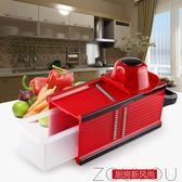 多功能切菜器擦菜器土豆絲切絲器蘿卜絲刨絲器擦絲器護手插菜板神