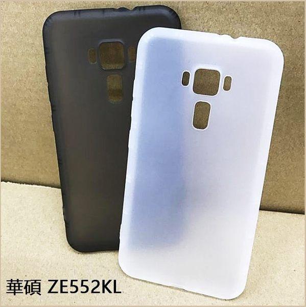 空壓磨砂殼 華碩 Zenfone 3 ZE552KL ZE520KL 手機殼 防摔氣墊 磨砂 半透明 防指紋 手機套 全包邊 軟殼
