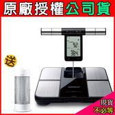 限定特賣【送奇美捕蚊燈】OMRON歐姆龍 藍牙體重體脂肪計 HBF-702T HBF702T 體重機 體重計