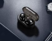 無線藍牙耳機雙耳掛耳入耳式耳塞迷你超小隱形運動跑步開車適用