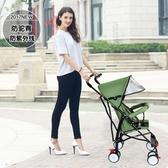 嬰兒四輪推車手推傘車夏季簡易可折疊超輕便攜迷你寶寶兒童小推車