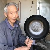 炒鍋 手工鐵鍋炒菜鍋家用老式鐵鍋不粘無涂層電磁爐煤氣灶用鍋【快速出貨】