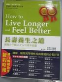 【書寶二手書T9/養生_QJJ】長壽養生之道_萊納斯‧鮑林博士