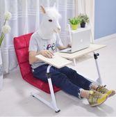 可折疊床上學習書桌Eb12812『小美日記』
