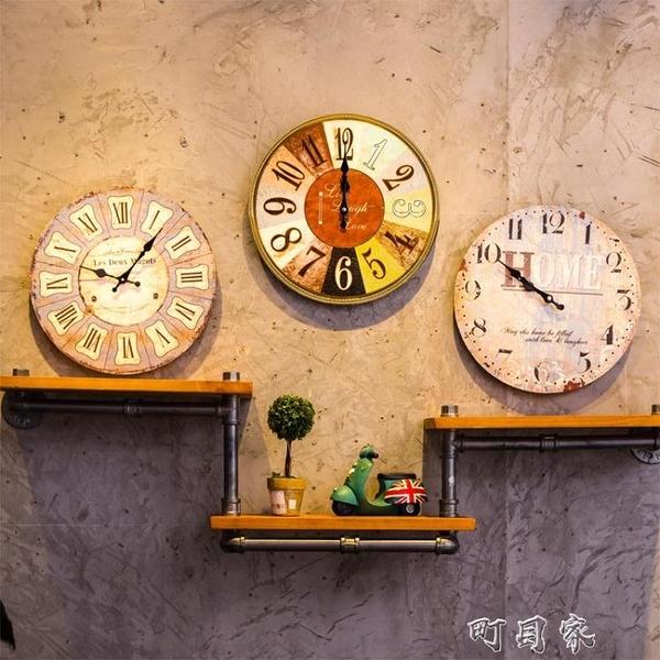 歐式客廳復古鐘錶北歐現代簡約家用臥室掛鐘酒吧餐廳時鐘創意壁掛 【618特惠】