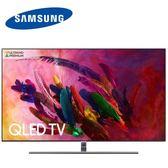 【SAMSUNG 三星】 55吋QLED電視 QA55Q7FNAWXZW (含運無安裝)