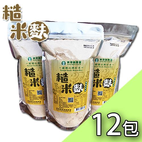 東港鎮農會 糙米麩300g-12包(免運)