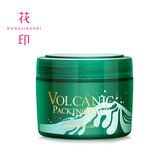 日本 HANAJIRUSHI 花印 摩洛哥火山泥面膜 195g ◆86小舖 ◆