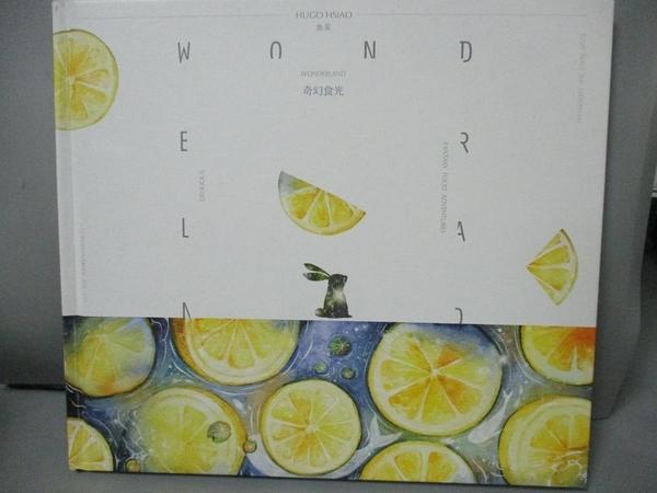 【書寶二手書T1/餐飲_ONH】Wonderland奇幻食光_魚果