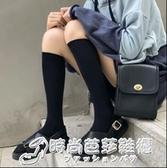 天鵝絨小腿襪黑白色長筒襪子女中筒夏季薄款日系jk及膝街頭ins潮 雙十二全館免運
