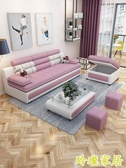 沙發 沙發現代簡約客廳小戶型沙發經濟型三人位組合家具簡易布沙發 【免運】