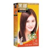 美吾髮黑娜護髮染髮霜-自然栗80g【愛買】