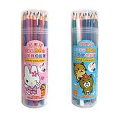 色鉛筆 筌翔 麻吉家族 36色三角可擦拭色鉛筆【文具e指通】量販.團購