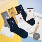 現貨✶正韓直送【K0280】韓國襪子 日文貓咪中筒襪 韓妞必備 百搭款 素色襪 免運 阿華有事嗎
