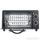 220V小沃熊電烤箱家用宿舍多功能雙層烘焙控溫迷你小型機蛋糕披薩 科炫數位