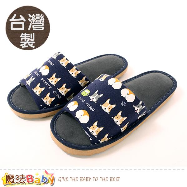 室內拖鞋 台灣製靜音防滑舒適居家布拖鞋 魔法Baby