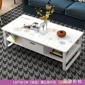 迷你客廳茶幾 小戶型茶臺 帶儲物家用簡約小茶桌 現代簡易小桌子 CJ4872『美鞋公社』