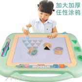 超大號畫板兒童磁性寫字板寶寶彩色磁力涂鴉板黑板1-3歲2幼兒玩具「千千女鞋」igo
