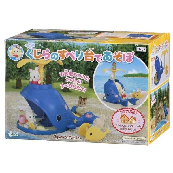 森林家族 鯨魚遊戲場_EP21710