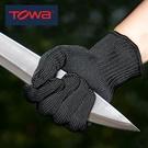 鋼絲手套防割五指防扎防切割日本進口五級防護耐磨專用防滑手套 小山好物