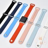 適用apple watch錶帶硅膠運動蘋果手表表帶【橘社小鎮】