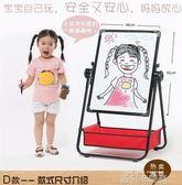 小學生雙面兒童畫板畫架小孩寫字板女孩支架式家用小黑板掛式教學QM 依凡卡時尚