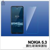 NOKIA 5.3 鋼化玻璃貼 手機螢幕 玻璃貼 防刮 9H 鋼化 玻璃膜 非滿版 保護貼 保貼 保護膜 H06X3
